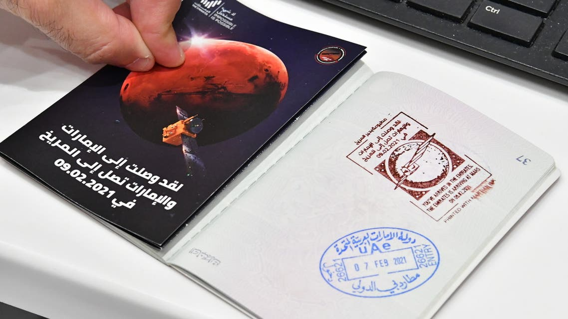 The UAE's passport stamp commemorating the Hope Probe's arrival in Mars. (Supplied)