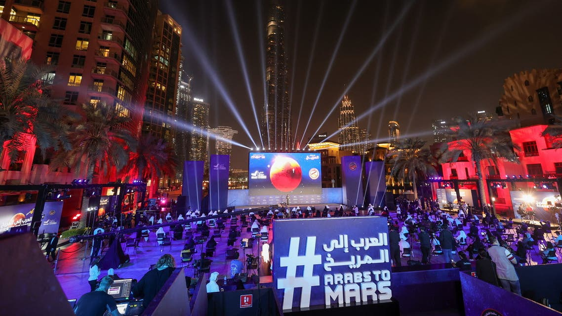 A general view of an event to mark Hope Probe's entering the orbit of Mars, with Burj Khalifa in the background, in Dubai, United Arab Emirates, February 9, 2021. (Reuters)