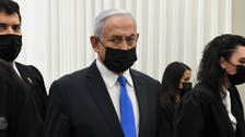 Israel's Netanyahu back in court over corruption allegations