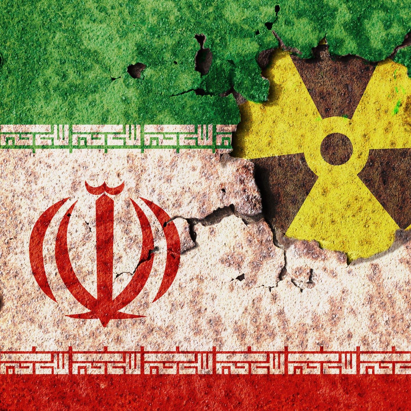 إسرائيل: إيران زادت جهودها في برنامجها النووي
