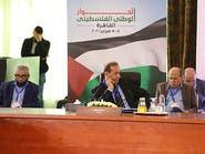 حوار الفصائل الفلسطينية مستمر بالقاهرة.. ومعبر رفح يفتح