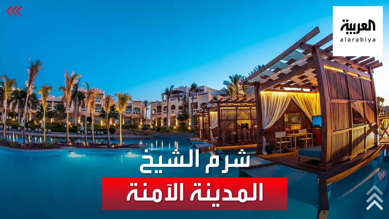 شرم الشيخ تتحصن بجدار أمني استعداداً لاستئناف السياحة