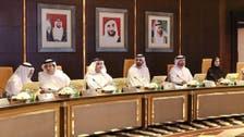 متحدہ عرب امارات کی وزارت خارجہ کے ڈھانچے میں تبدیلی