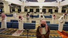 تین روز کے دوران سعودی عرب میں 32 مساجد عار ضی طور پر بند