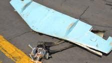 التحالف: تدمير مسيّرتين مفخختين أطلقهما الحوثي تجاه السعودية