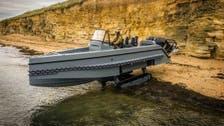 جديد البحرية الأميركية.. زوارق اعتراضية بقدرات برية!