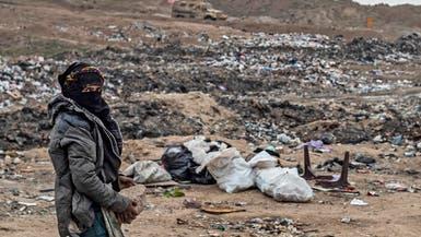 هل يحل الأزمة؟.. مجلس عسكري مشترك في سوريا يضم الأطراف