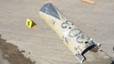 ابھا کے ہوائی اڈے پر حوثیوں کے بارودی ڈرون کا حملہ، امریکا کا اظہار تشویش