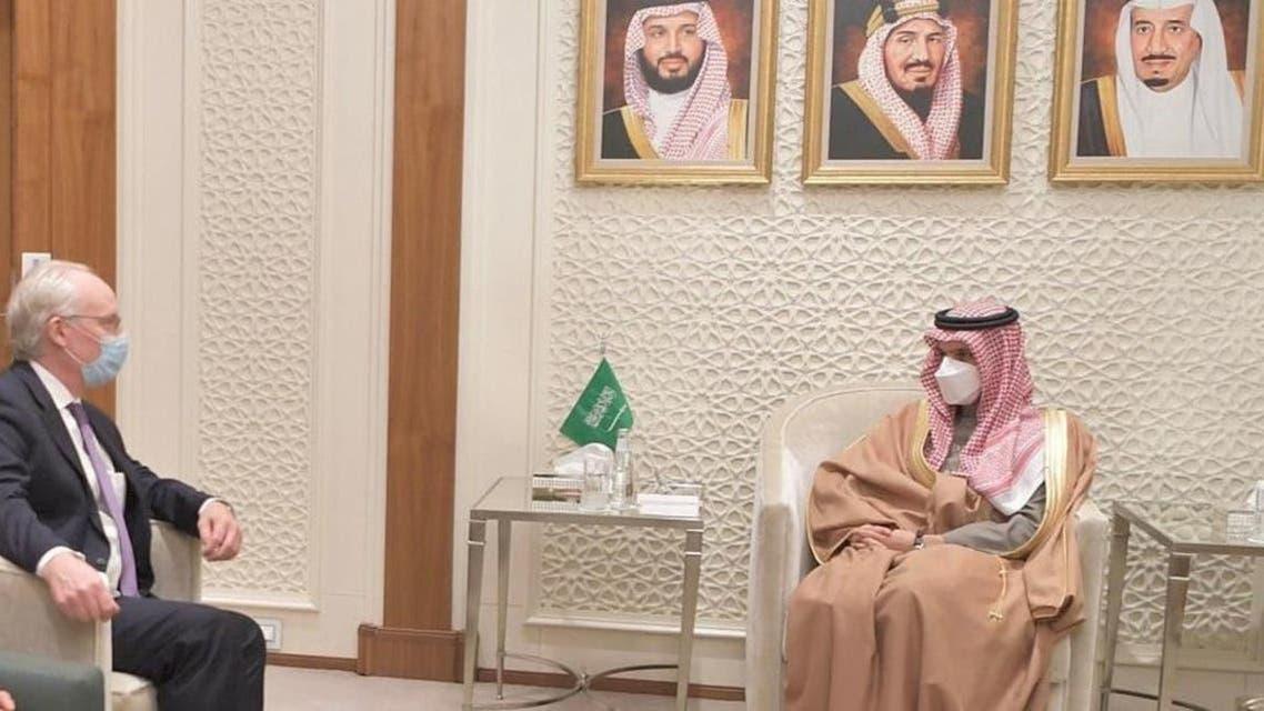 Saudi FM Meeting