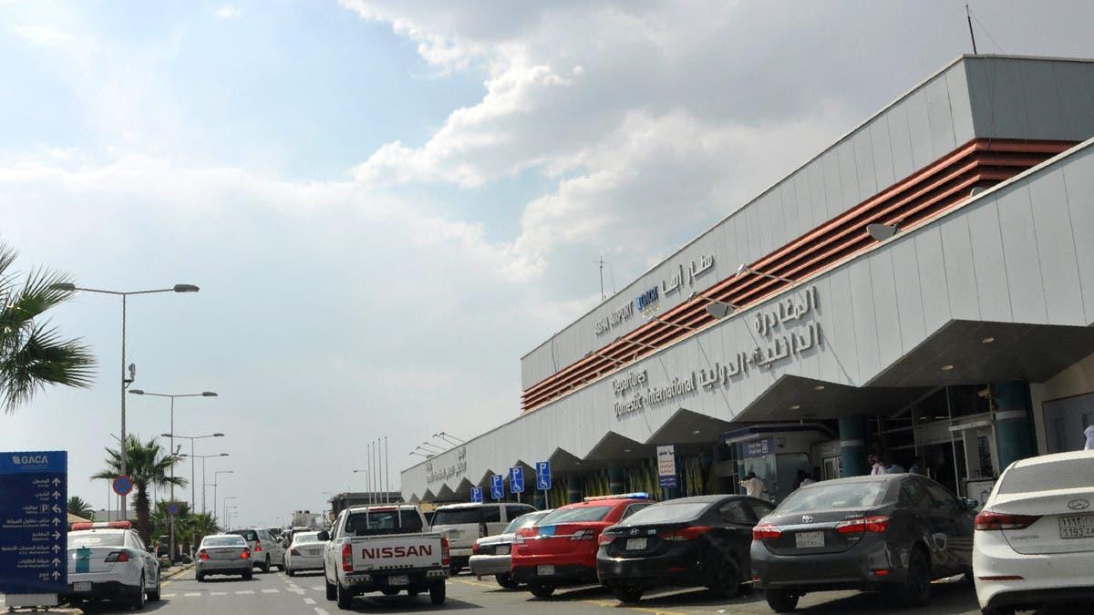 التحالف: اعتداء إرهابي من الحوثيين استهدف مطار أبها