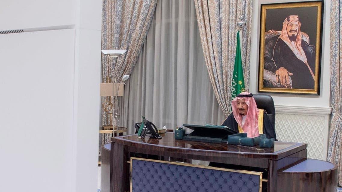 سعودی کابینہ کا اجلاس