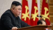عينه قبل شهر.. كيم يقيل وزير الاقتصاد: ليس لديه أفكار جديدة