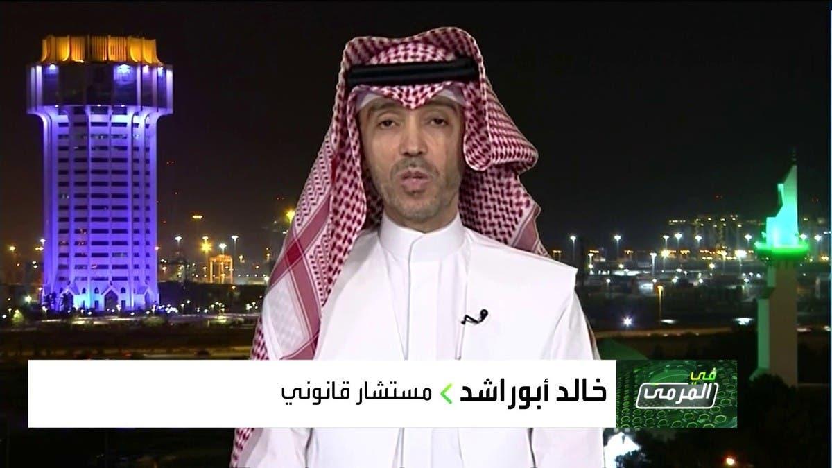 """أبو راشد: شرط عدم مشاركة الحمدان أمام الشباب """"باطل"""""""
