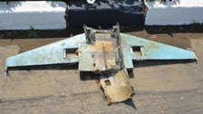 سعودی دفاعی نظام نے حوثیوں کی جانب سے بھیجا جانے والا دھماکا خیز ڈرون تباہ کر دیا