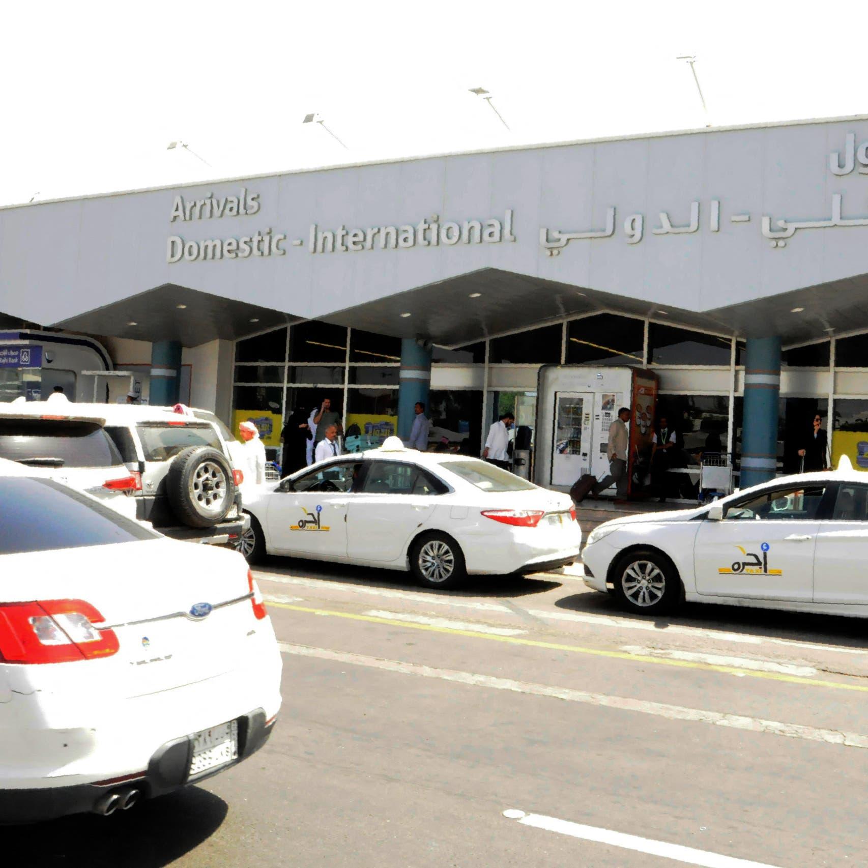 إدانة عربية واسعة لاستهداف الحوثيين مطار أبها