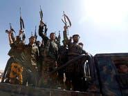اعتداء وترهيب.. انتهاكات الحوثيين في صنعاء لا تنتهي