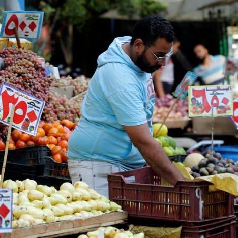 ارتفاع معدل التضخم السنوي في مصر إلى 6.6% سبتمبر الماضي