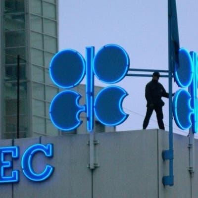 """معطيات جديدة تطلق يد """"أوبك بلس"""" في رسم مستقبل سوق الطاقة"""