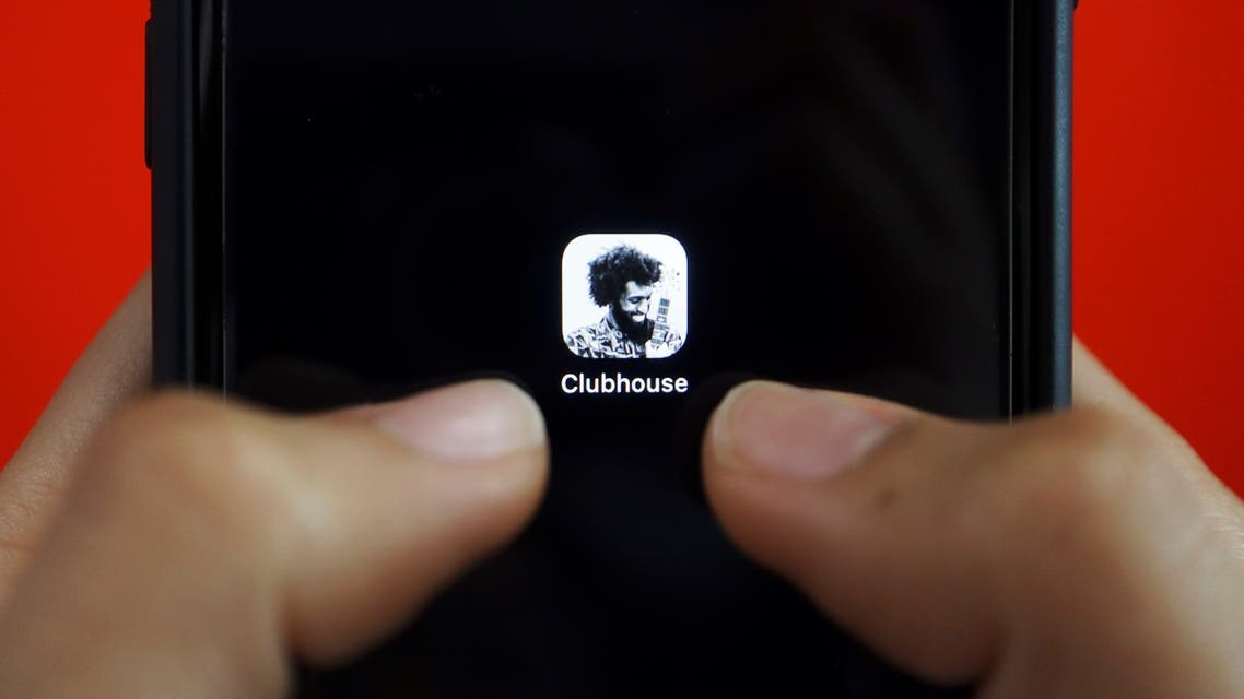 The social audio app Clubhouse is seen on a mobile phone in this illustration picture taken February 8, 2021. (Reuters)