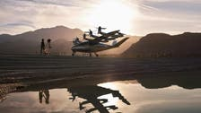 United Airlines eyes 200 small electric air taxis that will zip people to airports