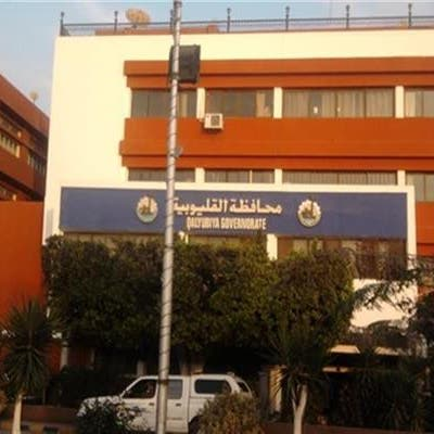 مسؤولة مصرية تطلق أسماء زوجها وأقاربها على شوارع مدينتها