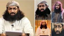 """شاهد زعيم """"القاعدة"""" في اليمن يظهر لينفي خبر اعتقاله"""
