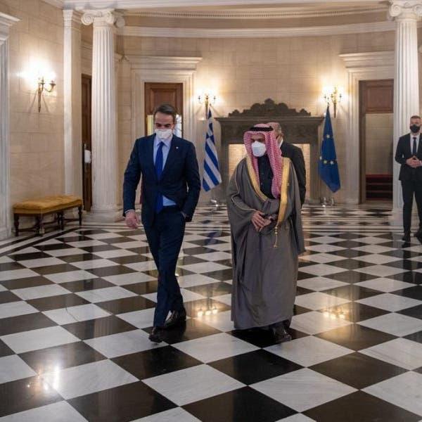 وزير خارجية السعودية يبحث مع رئيس وزراء اليونان التطورات بالمنطقة