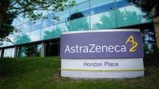 أرباح أسترازينيكا السنوية ترتفع إلى 3.2 مليار دولار