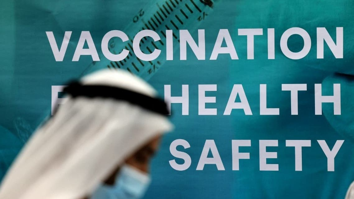 An Emirati man wearing a protective mask is pictured on February 3, 2021 at the COVID -19 vaccination hall at Dubai's Financial Centre. (File photo: AFP)