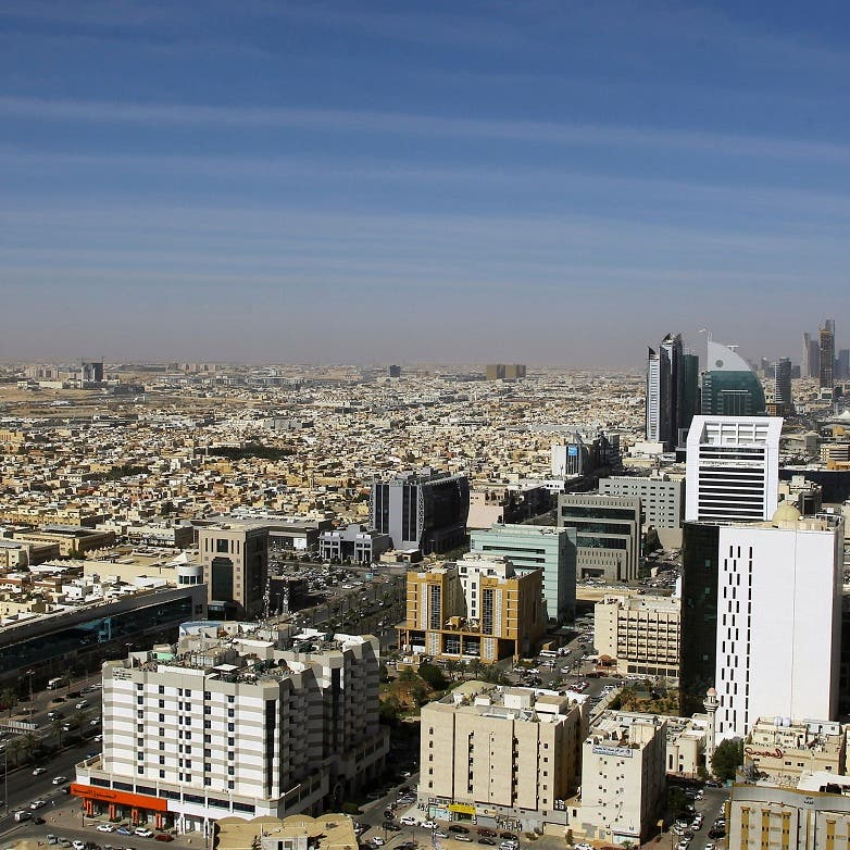 Saudi Arabia charges 48 govt officials, employees with corruption