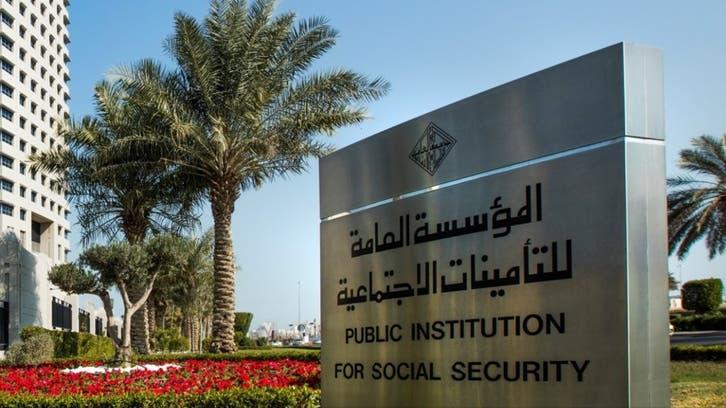 مكاسب قياسية لصندوق التقاعد الكويتي