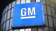 جنرال موتورز: نقص هذا المكون قد يخفض أرباح 2021 ملياري دولار