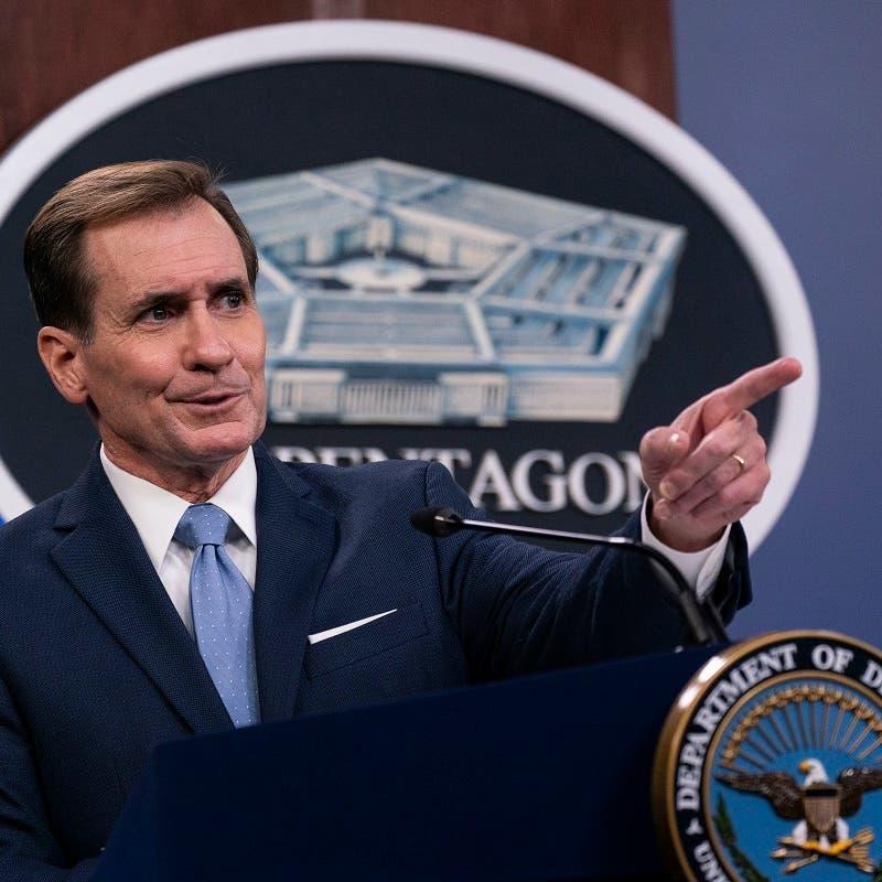 أميركا: لن نسمح بتحول أفغانستان إلى بؤرة للإرهاب مجدداً