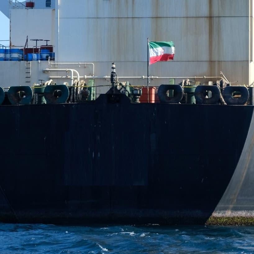 إيران تواصل بيع النفط لفنزويلا وسط صمت إدارة بايدن