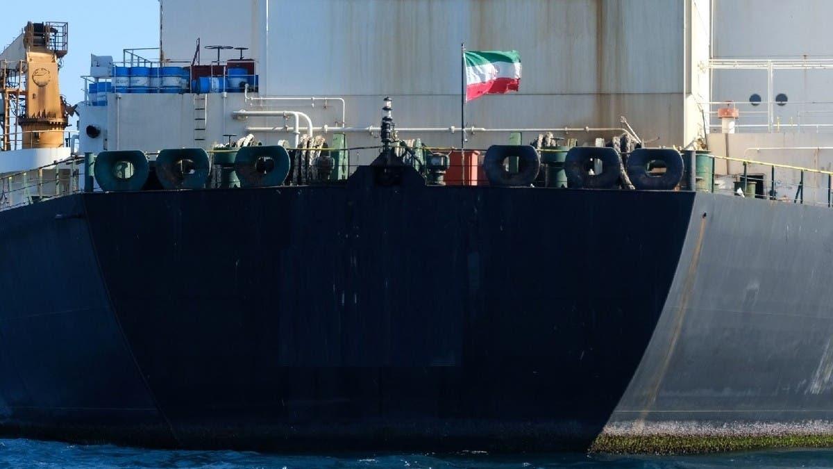 أميركا تحتجز ناقلة نفط إيرانية اخترقت العقوبات