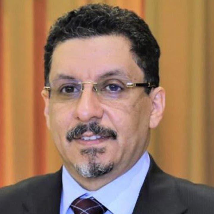 خارجية اليمن: إيران تستخدم الحوثيين لزعزعة استقرار الإقليم