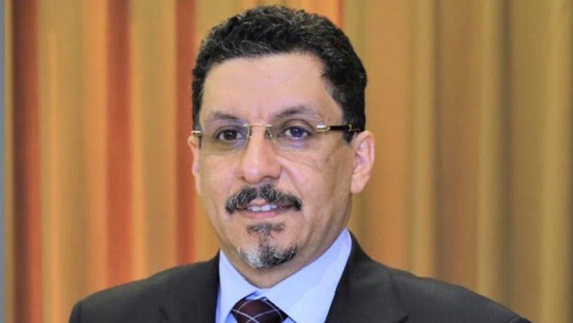 Ahmad Awad bin Mubarak أحمد بن مبارك