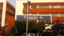 مصری خاتون ذمے دار نے سڑکوں کو اپنے شوہر اور عزیزوں کے ناموں سے منسوب کر دیا