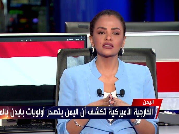 لماذا يتصدر اليمن أولويات إدارة جو بايدن؟