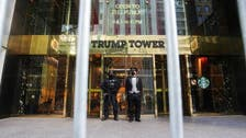 New York police remove barriers from Trump Tower