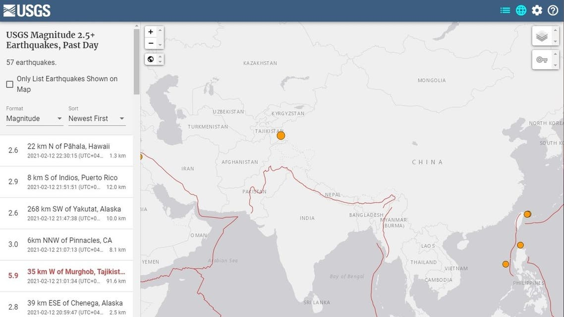 The US Geological Survey put the quake's magnitude at 5.9 and centered 35 km (55 miles) west of Tajikistan in central Asia.