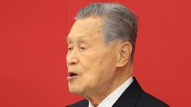 استقالة رئيس اللجنة المنظمة لأولمبياد طوكيو
