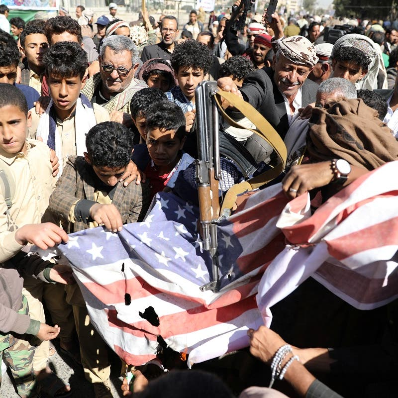US to remove Yemen's Houthis from terror list next week: State Department