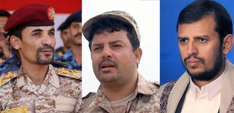 بعض قادة الحوثيين
