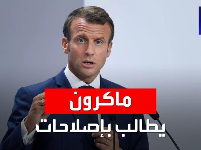 مصادر من قصر الإليزية تقول إن ماكرون لن يزور بيروت للمرة الثالثة إلا إذا تشكلت حكومة