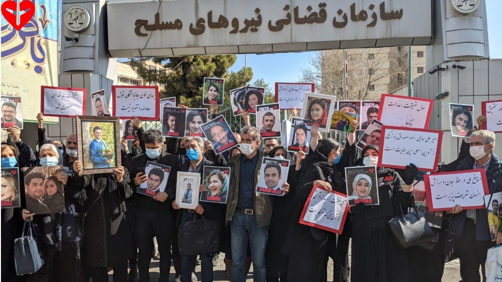 من تجمّع عائلات ضحايا الطائرة الأوكرانية أمام المحكمة العسكرية في طهران