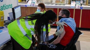 13.5 مليون شخص تلقوا جرعة أولى من لقاح كورونا في بريطانيا