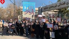 """أسر ضحايا """"الأوكرانية"""" تجتمع أمام المحكمة العسكرية بإيران"""