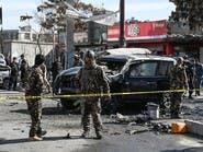 اشتباكات وانفجارات في أفغانستان ومقتل 4 من قوات الأمن و18 مسلحاً