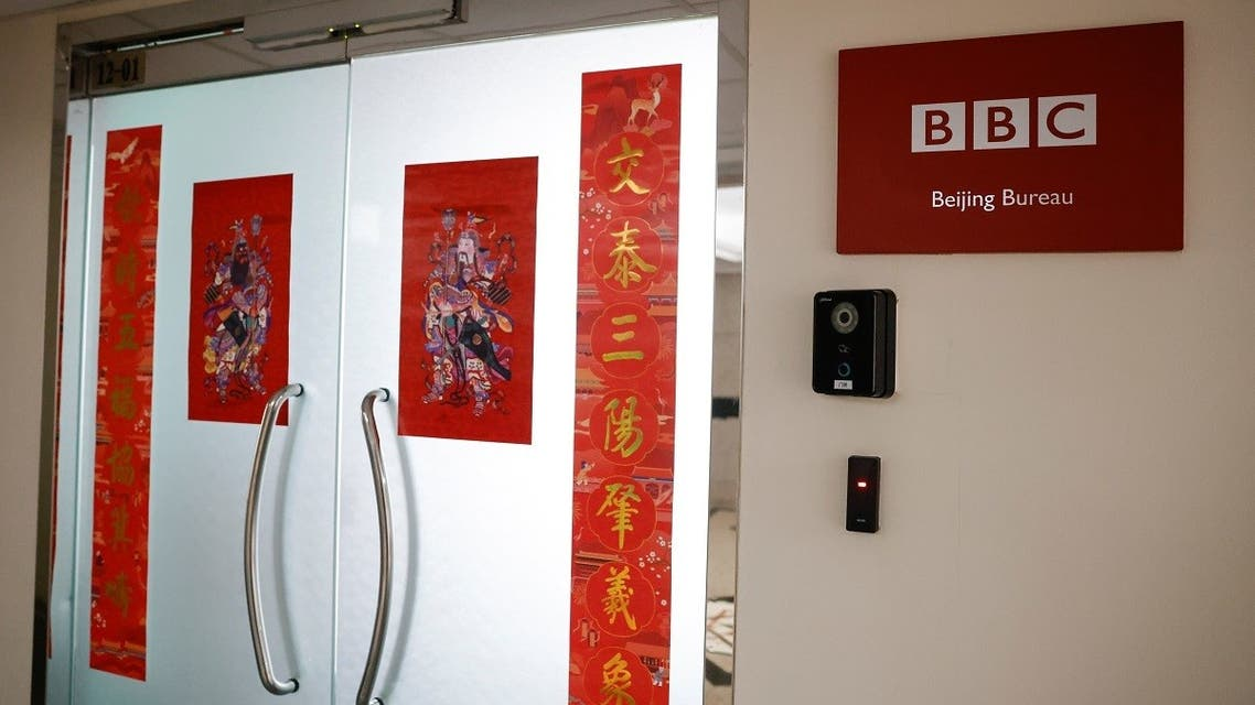 Britain's BBC logo at the entrance of the channel's Bureau in Beijing, China. (Reuters)